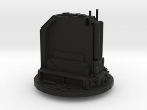 Rail gun turret - free in Black Strong & Flexible