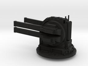 Rail gun turret - fixed in Black Natural Versatile Plastic