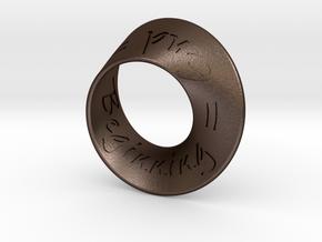 End = Beginning = mobius strip in Matte Bronze Steel