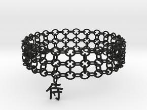 3in Samurai Kanji Bracelet in Black Strong & Flexible