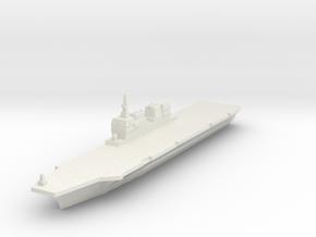 JMSDF Hyuga 1/2400 in White Strong & Flexible