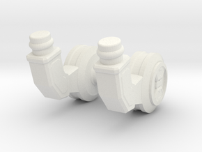 Servo Arms in White Natural Versatile Plastic