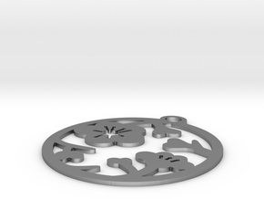 [[MODELNAME]] by [[AUTHORNAME]] on Shapeways in Raw Silver
