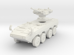 MG100-CH002 ZBL-09 Snow Leopard APC in White Strong & Flexible