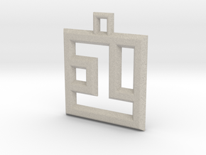 ABC Pendant - 1 Type - Wire - 24x24x3 mm in Natural Sandstone
