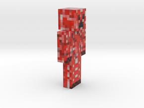 6cm | twiky2 in Full Color Sandstone