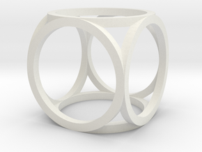 oCube Small in White Strong & Flexible