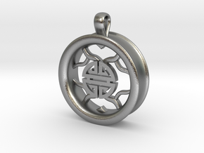 1 Inch Longevity Tunnel Pendant in Natural Silver
