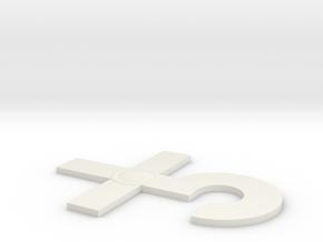 Blue Oyster Cult logo v1 in White Strong & Flexible