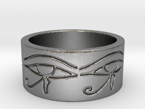 Egyptian Eye Of Horus Ring Size 7 in Natural Silver