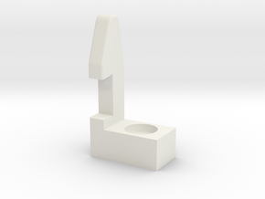 Latch Hook, MayTag p/n: 215254 in White Natural Versatile Plastic
