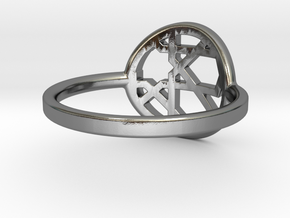 Hibiscus Ring- Multiple Sizes in Polished Silver