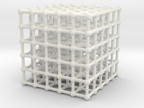 cube matrix (large) in White Natural Versatile Plastic