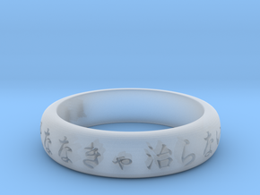 Proverb Ring 2 in Smooth Fine Detail Plastic