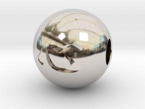 16mm Kokoro(Heart) Sphere in Platinum