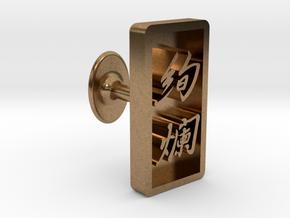 Kenran(Dazzling) Cufflinks in Natural Brass