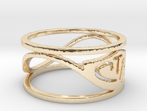 CTR Wired (Size 5.75 x 8.8 mm) in 14K Yellow Gold