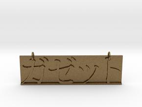 Gazette in Natural Bronze
