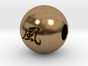 16mm Kaze(Wind) Sphere in Natural Brass