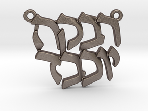 "Hebrew Name Pendant - ""Rivka Yocheved"" in Polished Bronzed Silver Steel"