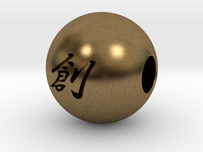 16mm Sou(Create) Sphere in Natural Bronze