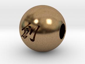 16mm Sou(Create) Sphere in Natural Brass