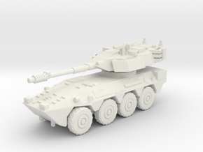 1/160 B1 Centauro armoured car in White Strong & Flexible