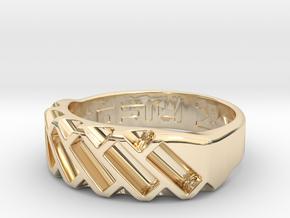 US12 Ring XVII: Tritium in 14K Yellow Gold