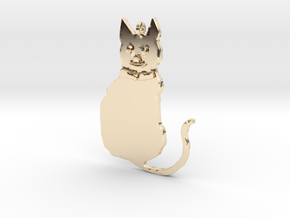 Cat Pendant in 14K Yellow Gold