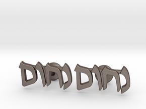 """Hebrew Name Cufflinks - """"Nachum"""" in Stainless Steel"""