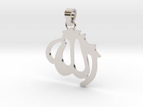 Allah Necklaces in Platinum
