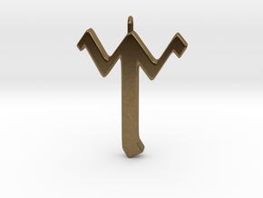 Rune Pendant - Ēar in Natural Bronze