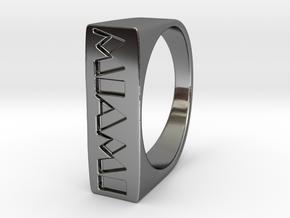 Miami Ring in Premium Silver