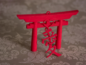 Kanji Ornament - Love in Red Processed Versatile Plastic