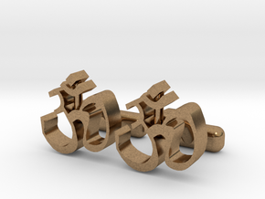 "Ohm Symbol Cufflinks, Part of ""Spirit"" Collection in Natural Brass"