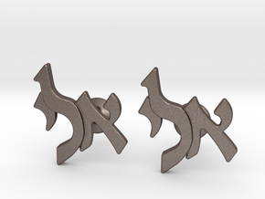"Hebrew Monogram Cufflinks - ""Aleph Yud Lamed"" in Stainless Steel"