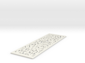 Intricacy  Bookmark in White Natural Versatile Plastic