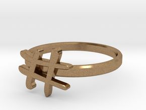 Minimalist Hashtag Ring Size 7 in Natural Brass