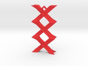 XXX kisses Pendant in Red Processed Versatile Plastic