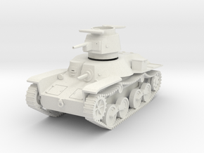 PV48B Type 95 Ha Go open hatch (28mm) in White Strong & Flexible
