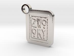 ZWOOKY Keyring LOGO 34 5cm 6mm in Platinum
