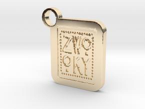 ZWOOKY Keyring LOGO 34 5cm 6mm in 14K Yellow Gold