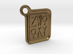 ZWOOKY Keyring LOGO 12 5cm 3.5mm rounded in Natural Bronze