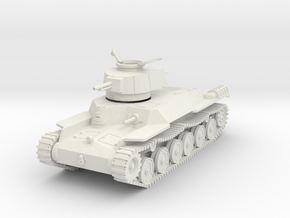 PV51B Type 97 Chi Ha (Open Hatch) (28mm) in White Strong & Flexible