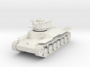PV52A Type 97 Chi Ha Command (28mm) in White Strong & Flexible