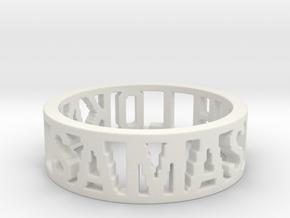 LOKAH SAMASTAH 7.5 in White Natural Versatile Plastic