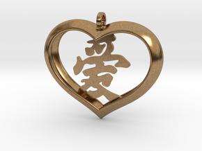 Love Heart (Asian) in Natural Brass