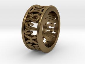 Constellation symbol ring 4-4.5 in Natural Bronze