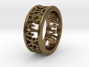 Constellation symbol ring 7.5-8 in Natural Bronze