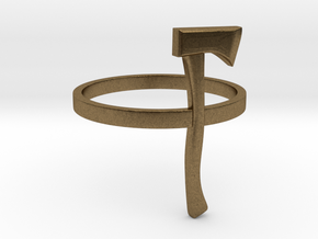 Axe Ring - Size N (6 3/4) in Natural Bronze